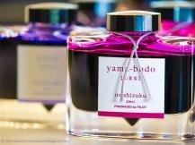 Iroshizuko yama-budo ink